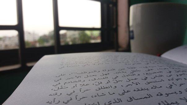 Info Kursus Bahasa Arab di Pare